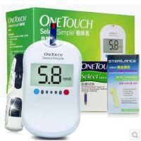 强生稳择易家用血糖仪 血糖仪试纸 原装正品测量血糖计