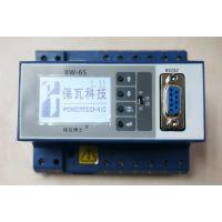 天文钟BW-6S 智能路灯控制器 照明系统时控装置(全国***优价)
