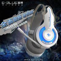 E-BLUE/宜博H901震动游戏耳机 发光电竞耳机 头戴式麦克风 USB