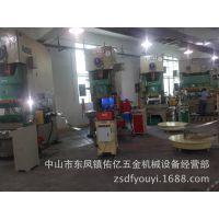专业生产超精密矫正机,精密矫正机,可掀式薄板矫正机,优质供应