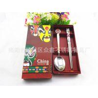 厂家直销  中国风不锈钢京剧脸谱餐具二件套/筷勺两件套 彩盒装