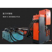 供应南京地区轻型货架冲孔机 仓储设备数控冲孔机