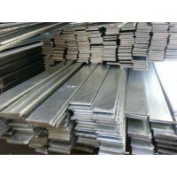 镀锌扁钢厂——/天津镀锌扁钢生产厂价格,规格30*3 40*4