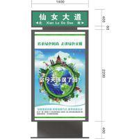 湘潭公交车站台|湘潭公交车站台厂家
