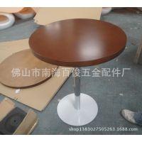热销 咖啡厅 休闲咖啡店 桌椅 圆桌 接待 会客桌
