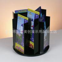 浙江供应有机玻璃陈列架 亚克力样品架 长期供应压克力展示用品