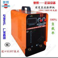 焊马单管IGBT直流逆变电焊机ZX7/ARC-315数显220/380V双电压焊机