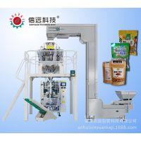 红枣青豆休闲食品颗粒包装机
