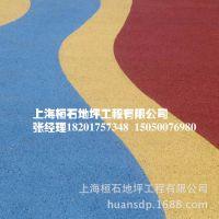 上海广州透水混凝土价格,彩色透水地坪艺术地坪整体铺装美化沥青路面