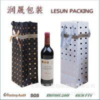 250克铜版纸红酒手提袋 单瓶红酒纸袋 礼品袋 手提袋 礼品袋