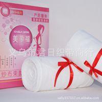 孕妇全棉纱布束腹带产妇收腹带怎么用产后什么