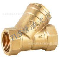长期供应塘沽沃茨铜过滤器WGL11T-16TDN20厂家直销长期供应品质保证
