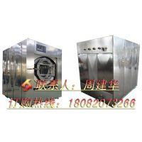 临邑洗脱烘一体机100公斤洗衣厂加盟连锁有那些品牌