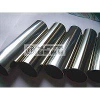太和镇不锈钢工业管 316不锈钢圆管价格
