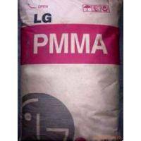 韩国LG PMMA亚克力 HI855M优惠供应