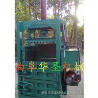 产品质保一年 液压打包机 铝屑薄铝立式液压打包机