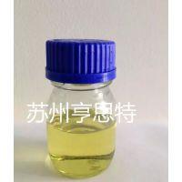 亨思特聚醚胺固化剂,苏州聚醚胺环氧固化剂,苏州亨思特牌环氧固化剂