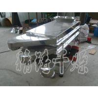 精铸干燥提供型号FS系列全新方形振荡筛 金属丝编织网筛分机
