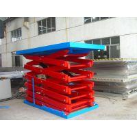 厂家供应高效稳定固定式升降机/固定液压升降平台/液压升降货梯/价格/参数/图片
