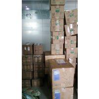指甲油如何进口运输至国内 化妆品美国至中国门到门物流一条龙运输服务