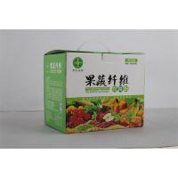 包装盒包装袋设计印刷,长沙|湘潭|株洲包装定制