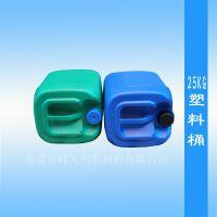东莞绎天厂家直销20升防冻液塑料桶HDPE材质