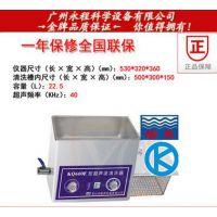 正品昆山舒美 KQ-600E 台式超声波清洗器 医用器械脱泡 包邮