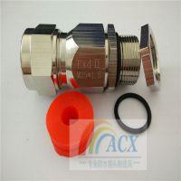 M32铜镀镍铠装夹紧密封防爆接头 M32黄铜铠装电缆接头规格