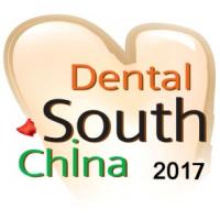2017第二十二届华南国际口腔展览会