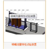 消防试验设备_科翔定制_消防试验设备定制