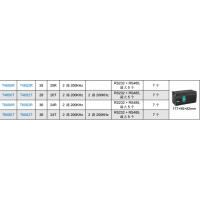 国产haiwell海为PLC 可编程控制器H24S0R H24S2R H24S0T H24S2T