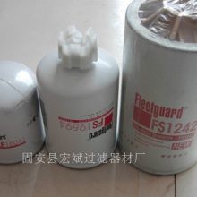 53C0052柳工燃油滤清器