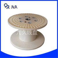 江苏abs塑料线轴厂家~PN500环保胶轴~工字轮收线盘