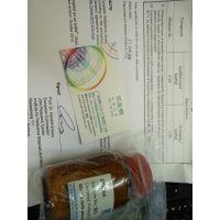 广州亮化化工供应ERM标准物质,ERM标准品,ERM-BD284,WHOLE MILK POWDER