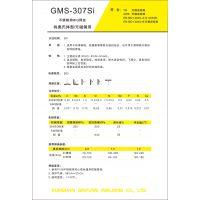 昆山京雷GMS-307Si不锈钢MIG焊丝