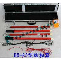 派祥HX-85-110KV指针式高压核相器使用说明厂家核相仪