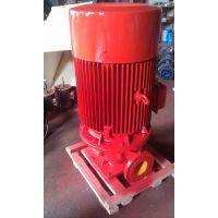 泉柴75kw消火栓泵重量XBD2.4/166-300L-480A管道消防泵