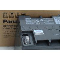 松下蓄电池LC-P1224价格|松下LC-P1224型号规格