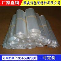 惠州薄膜厂家 生产胶粘膜 收缩膜 热封膜 供应惠州及周边城市