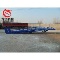 16吨登车桥可移动式集装箱货梯厂家促销