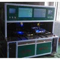 镀锌板电脑机箱路由器交换机自动化激光焊接设备