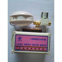 大便坑槽感应冲水器 沟槽公共厕所感应冲水器
