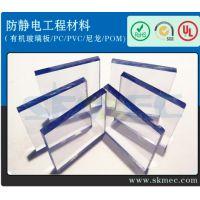 防静电PVC板,抗静电PVC, 韩国防静电PVC.台湾南亚防静电PVC, 南亚透明PVC板