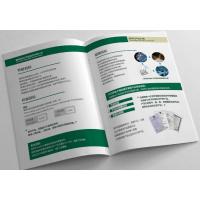 海盐紧固件图册设计公司/海盐紧固件宣传图册印刷制作