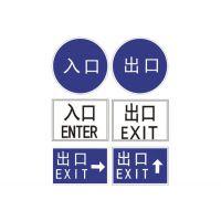 供应供应标志牌、交通标牌、限速标志牌、公路标志牌