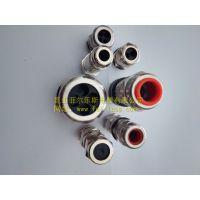 BDM-Q235材质防爆电缆夹紧密封接头