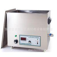 东莞长安厂家供应全新超声波清洗器 出售二手小型五金清洗机