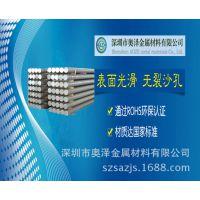专业生产超硬铝7A09铝合金棒,7A09铝棒,7075铝合金管,铝管