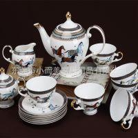 批发高档奢华泊尔图15头咖啡杯碟餐具茶具套装餐具 新品咖啡具
