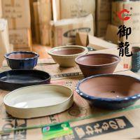 宜兴紫砂花盆批发/多肉容器/I系列上釉紫砂陶瓷花盆/多款可选